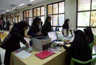 اخذ وجه اضافی در دانشگاه شهیدبهشتی